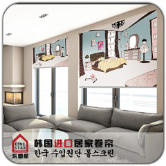 Imported custom curtain, living room, bathroom, bathroom, bedroom, kitchen, fully semi-shade, curtain, fully shade, s-style/square