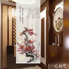The painting means that the semi-transparent hanging curtain in the Chinese classical tea restaurant can separate the screen and lift the curtain up and down