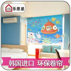 Korean style imported environment-friendly children`s room bedroom tasteless full shading summer elevating cartoon pattern curtains curtain imported full shading -S style/square