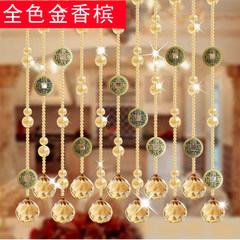 Crystal pearl curtain, golden champagne, feng shui gourd, five emperors, bronze money door curtain, hanging curtain, living room, dining room, partition curtain, porch curtain, 55 arc-shaped curtains: 0.4-1.2 meters high