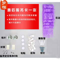 Mengya DIY crystal pearl curtain beads curtain rail manual thread beads metal wire rope and other accessories millet beads 1000 (note color)