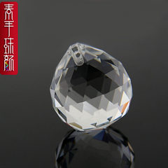 Transparent crystal ball pendant lamp, ball bead curtain pendant, crystal partition, finished curtain, crystal curtain hanging curtain Transparent color 2.5 yuan