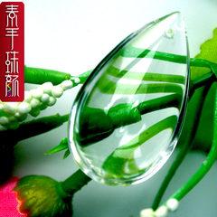 Water Drop Pendant, bead curtain, crystal partition, finished curtain, crystal curtain, Fengshui curtain, hanging curtain, living room curtain Transparent 1.3 yuan