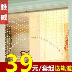 Yawei 32 cut crystal bead curtain hanging curtain curtain screen door curtain sitting room porch pearl curtain arch curtain 60 arched curtain