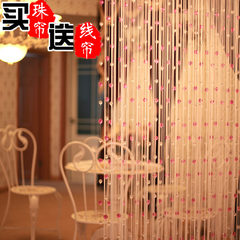 Line curtain bead curtain imitates crystal partition curtain finished product hangs curtain sitting room crystal curtain partition door curtain decorates porch curtain to order to do other dimensions 4.2 yuan/meter, condole pendant calculates additionally