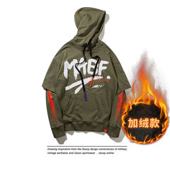 The new male hip hop hip-hop lovers Harajuku BF wind coat sweater boy loose false two Hoodie male 3XL Green [thickening]