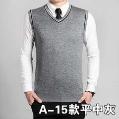 The middle-aged man knit wool color warm winter vest father put in older men V collar vest vest < reservation and single benefits > A-15 flat in the ash