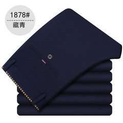 Special offer every day in winter men's business casual pants high trousers elastic SLIM STRAIGHT trousers with velvet trousers in England Thirty-eight 1878 - plus velvet Navy