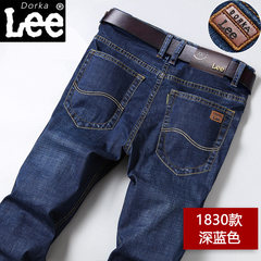 Men's jeans trousers, men's winter plush, thickening autumn elastic, leisure, straight cylinder, loose autumn and winter tide Collection Plus shopping cart priority delivery 1830 dark blue - regular