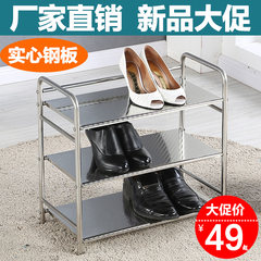 Special offer simple 345 layer multilayer stainless steel shoe shoe dust containing simple dormitory living room economy Five layers, five plates, 66 lengths