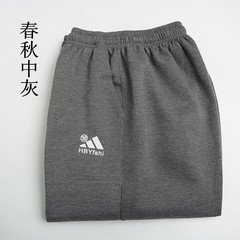 Middle aged and old sports pants, men and cashmere thickening, spring and winter elderly, elastic loose pants, big size pants, casual men's pants 30 yards (waist 2.2 to 2.4 feet) Spring and autumn ash
