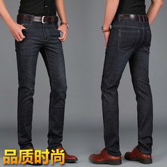 The fall of the new MUZHILEE men's business casual jeans black stretch straight all-match slim. Thirty-eight black