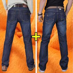 Men's jeans, men's straight, big, loose, casual, leisure, youth, self cultivation pants, men's autumn and winter thickening 28 (2 feet 1) Dark add velvet 8018 paragraph + dark add velvet 6699 paragraph