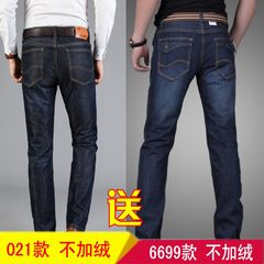 Autumn men's jeans, men's autumn and winter, loose, straight, casual pants, big yards, cashmere, men's trousers, winter 30 (2.3 feet) 021 dark +6699 dark color