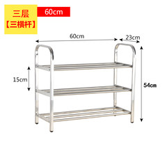 Stainless steel rack shelf storage cabinet multilayer simple shoes shoe assembly dorm household economic shoe Three layers (3 poles) 60 long