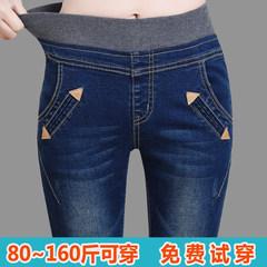 2017 high waist plus jeans jeans trousers, women's body, new autumn, waist, pants, Korean, thin pencil, 30 plus 808 black.