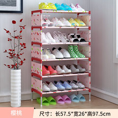 Dustproof shoe shoe shoe shelf simple multi bedroom household economic Mini multifunctional trumpet family 7 layer cherry