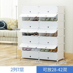 Corde wire rack simple household storage cabinet assembly dormitory type multifunctional dustproof economic plastic multilayer shoe 2 rows and 7 layers