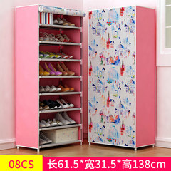 A simple shoe iron multi-layer shoe storage assembly type shoe dust economy simple and modern combination shoe rack New Castle