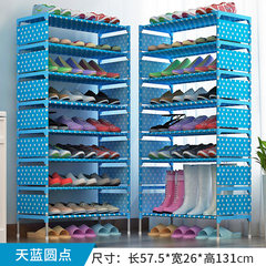 The family of five layers of shoe rack assembly simple multilayer modern minimalist economic iron storage cabinet B sky blue polka dot