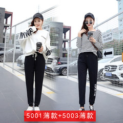 Sports pants, female students, Korean version, loose Hara BF wind, autumn 2017 winter, new type of jacks, trousers, casual Haren trousers L (106-115 Jin) 5001 pure black (thin section) +5003YUE (thin section)
