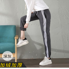 Pants female trousers loose cotton and cashmere in autumn and winter Haren pants students upon Korean leisure pants feet Wei S Suede thickening