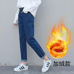 2017 new autumn and winter installed nine points, Haren plus jeans jeans, women loose BF students show thin straight cylinder radish trousers Twenty-five Dark blue nine points plus velvet
