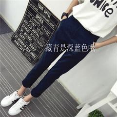 Pants female autumn new Korean version, Haren pants nine point feet pants, self-cultivation fashion loose suit, straight cylinder casual pants XS Tibet blue (micro ha thin)