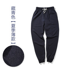 Spring and autumn cotton leisure sports pants men's trousers loose upon closing nine feet to cultivate Wei pants XXL (recommended 33~34 code) Tibet blue [Summer thin money]