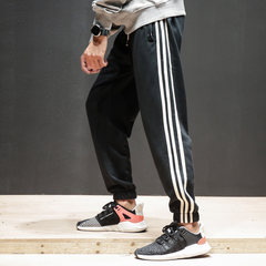The spring and Autumn Period on the three bars and couples sweatpants casual pants pants pants upon students who. [collection of shopping cart priority delivery] black