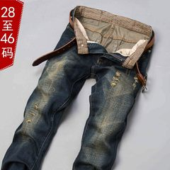 New style jeans for men in autumn 46 (3 feet 6, about 260 pounds) A0016#