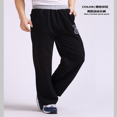 New winter and winter Plush men's sports pants, casual slacks, cotton thin straight cylinder, elastic pants, big code pants The spring and autumn section L suggested 100-130 catties Black prints