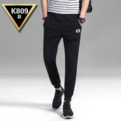 Special offer every day sweatpants BOYS PANTS male pants 2017 new trend of summer spring tide all-match. 3XL 809 black