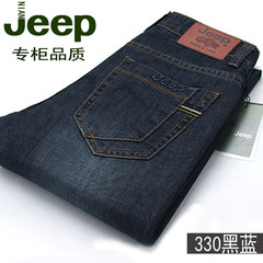 A middle-aged men's jeans winter thick business straight waist size loose youth casual pants men Tencel 33 yards (waist 2.60 feet) [330 black blue]