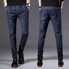 Young men's jeans in autumn, men's feet, men's feet, boys' pants in winter Consulting customer service to receive luxury ceremony 322 blue