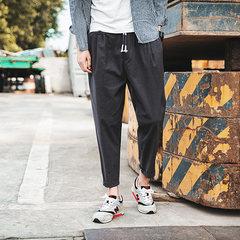 In the autumn of 2017 new all-match casual pants men loose Haren pants trend of Korean students code nine pants 3XL Dark grey
