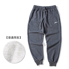 The autumn sports pants men's trousers cotton casual pants cuff loose beam Haren pants feet pants leg feet sweat pants 3XL Dark grey