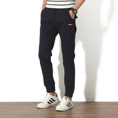 Male pants loose ulzzang fall 2017 all-match upon the new trend of Korean sports leisure pants Haren 3XL K988 navy blue