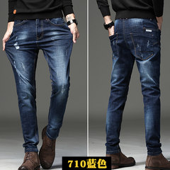 Autumn stretch jeans men's trousers are all-match feet of young black trousers trend in autumn and winter Thirty-four 710 blue