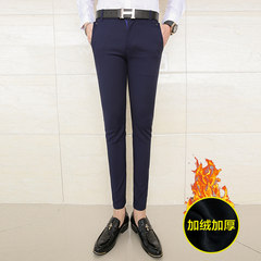 In the autumn of 2017 British men's casual pants male Korean slim pants pants pants with nine young small velvet Thirty-four Navy blue with velvet trousers