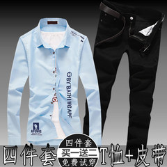 In the spring and Autumn period, men's white shirts, long sleeved jeans, Korean fashion, self cultivation, casual pants, clothes lining Shirts XL pants 30 Long English lining shallow / black T