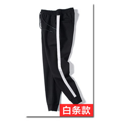 Winter pants Haren pants pants men loose leisure male trousers all-match trend of Korean students Wei pants 2017 3XL [ious trousers]