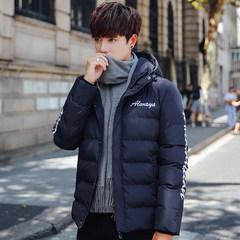 Cotton men's coats in winter 2017 new Korean handsome short thick warm winter jacket trend of cotton Large code XXXL 17666 deep blue