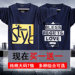 [] in the spring and autumn day special offer add fertilizer cotton round neck long sleeved T-Shirt XL XXL top 6 fat men 6X recommends 240-280 Jin Jiangnan Navy long sleeved + Navy hourglass long sleeve