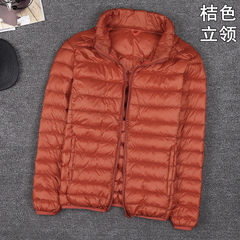 Special offer every day 2017 new winter jacket thin male short hooded collar size light thin coat 3XL Orange