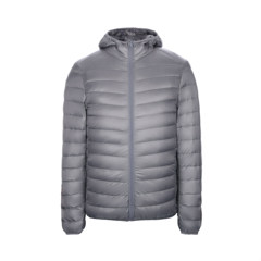 Anti season clearance thin jacket male slim collar thin portable down jacket size young male hooded tide 3XL Light grey (hooded)