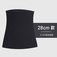 Postpartum abdomen belt belt female thin waist thin stomach by caesarean section to recover the body corset girdle band XS 28cm black (two for one please take 3 pieces)
