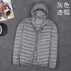 Special offer every day new thin jacket collar size ultra slim young man portable down jacket 3XL gray