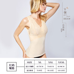 Sexy lace bra vest with female breast care warm cashmere coat body tights, autumn and winter V 3XL [115 Jin -135 Jin] [color] _ V collar
