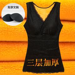 Winter women's cotton warm vest thickening, suede, inner body sculpting, chest underwear, tights, grounding vest, vest 6XL recommends 170-185 Jin wear 7001# three layer black
